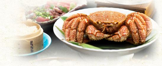 蟹料理 写真
